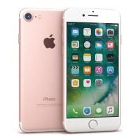 Apple iPhone 7 256 Gb Rose Gold (розовое золото)